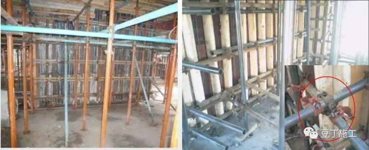模板、混凝土施工操作要点,工程质量不发愁_23