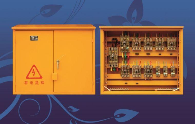 临电容量计算、变压器电缆选型、配电箱安装_10