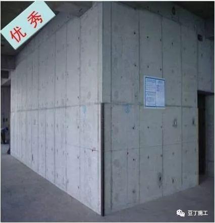 模板、混凝土施工操作要点,工程质量不发愁_33