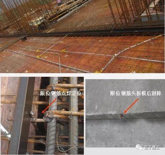 模板、混凝土施工操作要点,工程质量不发愁_42