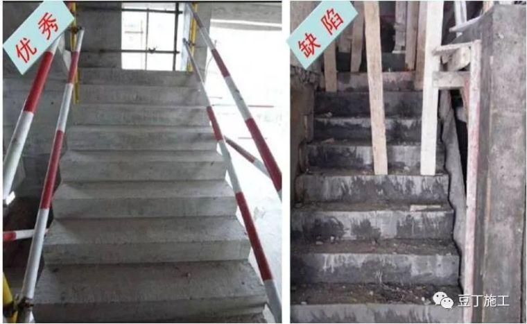 模板、混凝土施工操作要点,工程质量不发愁_45