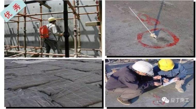 模板、混凝土施工操作要点,工程质量不发愁_49