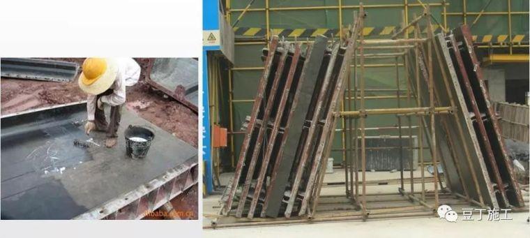 混凝土工程施工操作要点,工程质量不发愁!_15