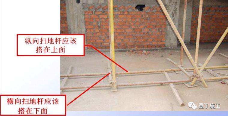详细的脚手架各部位构造要求解读_4