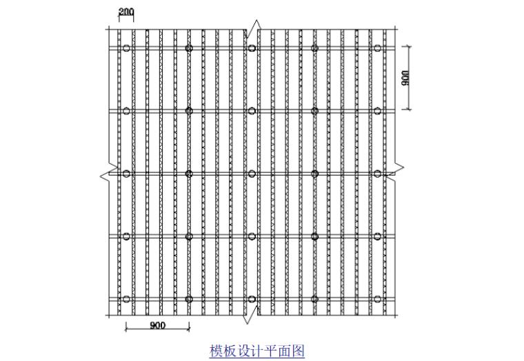 [河北]框架结构24m高支模专项施工方案_6