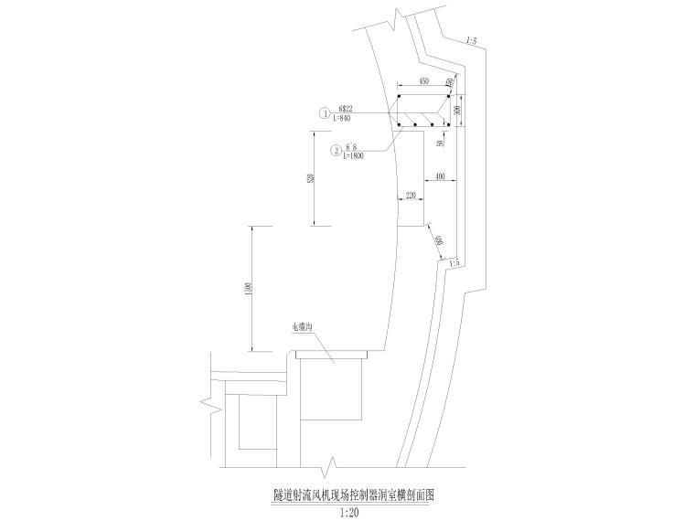隧道预留洞室设计图2019(CAD)_1