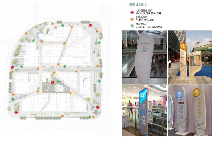 [深圳]社区性商业购物环境景观方案2019_10