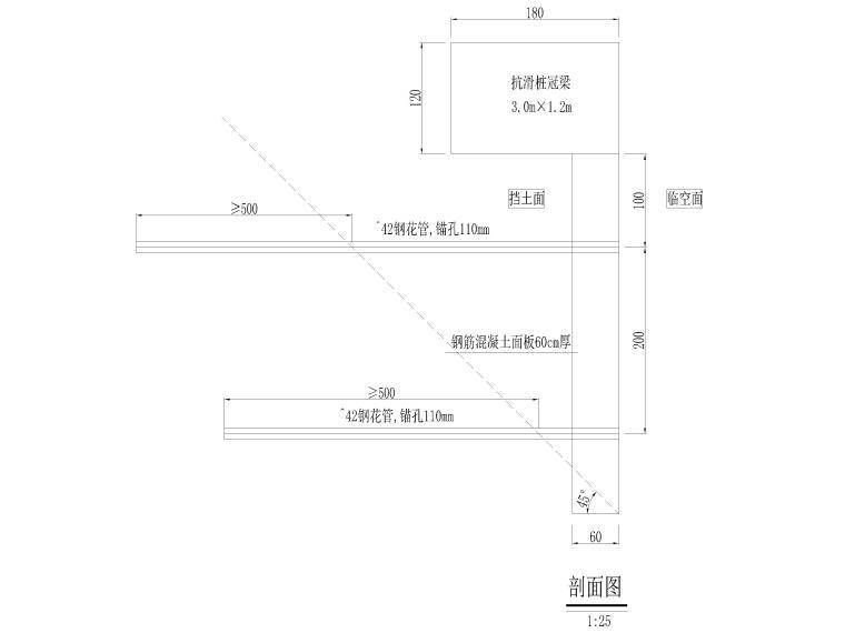 出洞口临时锚杆挡墙结构图2019(CAD)_1