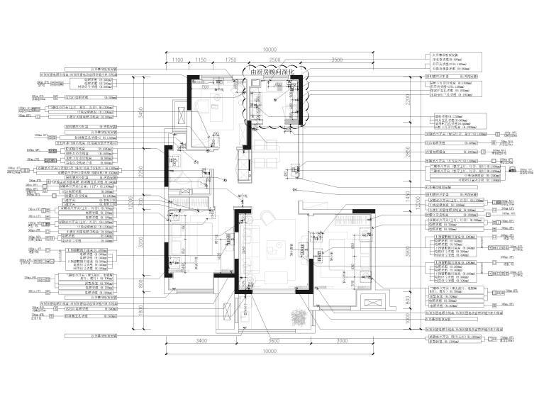 [江苏]85㎡现代两居室家装样板间装修施工图_5