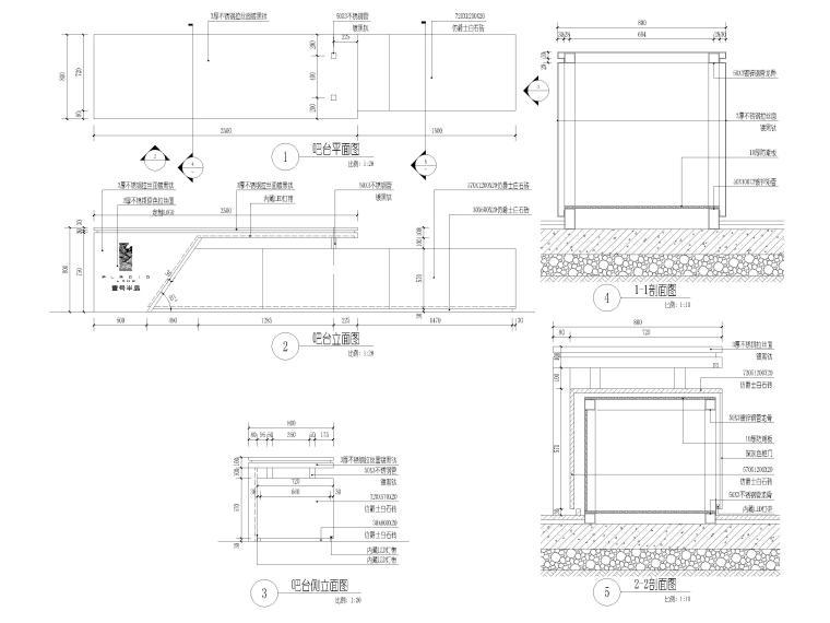 [香港]壹号居住区景观设计CAD施工图+实景图_9