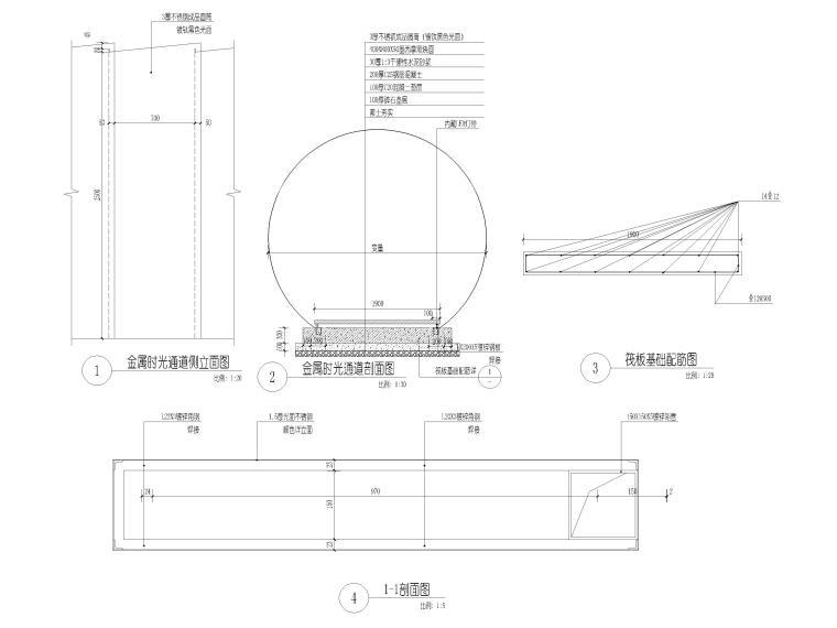 [香港]壹号居住区景观设计CAD施工图+实景图_8