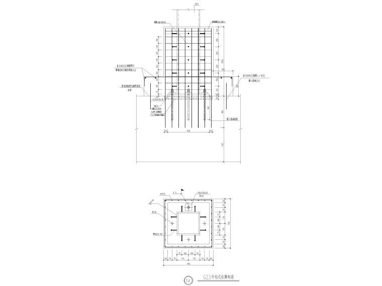 筒仓节点详图(CAD)_2