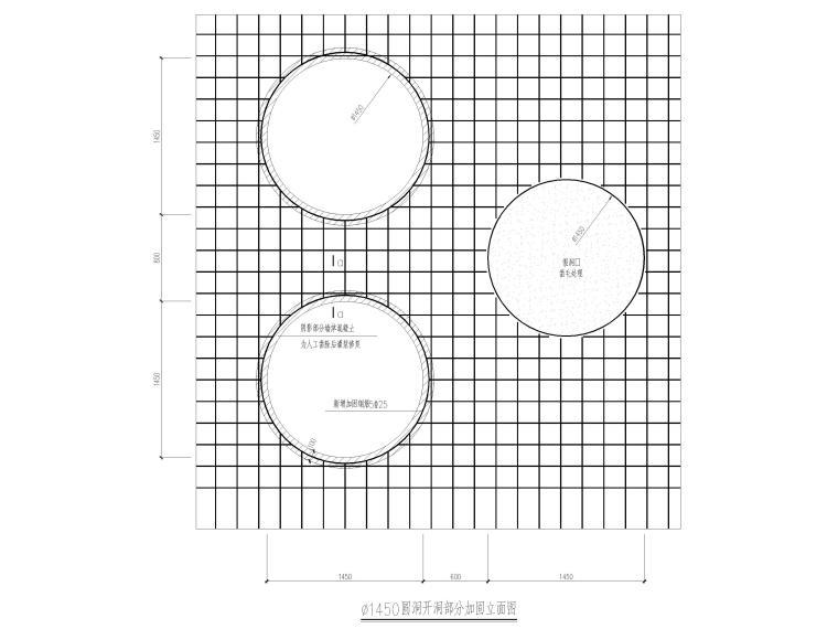 筒仓结构加固节点详图(CAD)_1