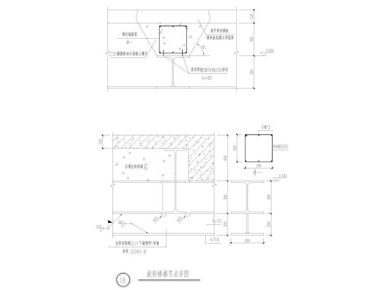 筒仓结构加固节点详图(CAD)_3