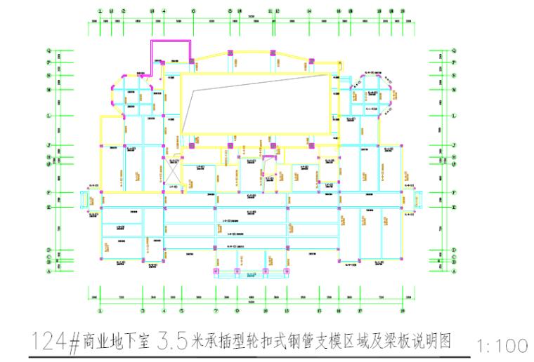 [广东]高层住宅商业别墅支模专项施工方案_4