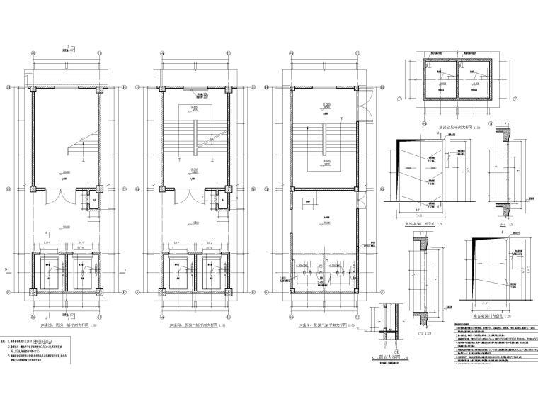 [湖北]丙类多层框架结构厂房建筑施工图_7