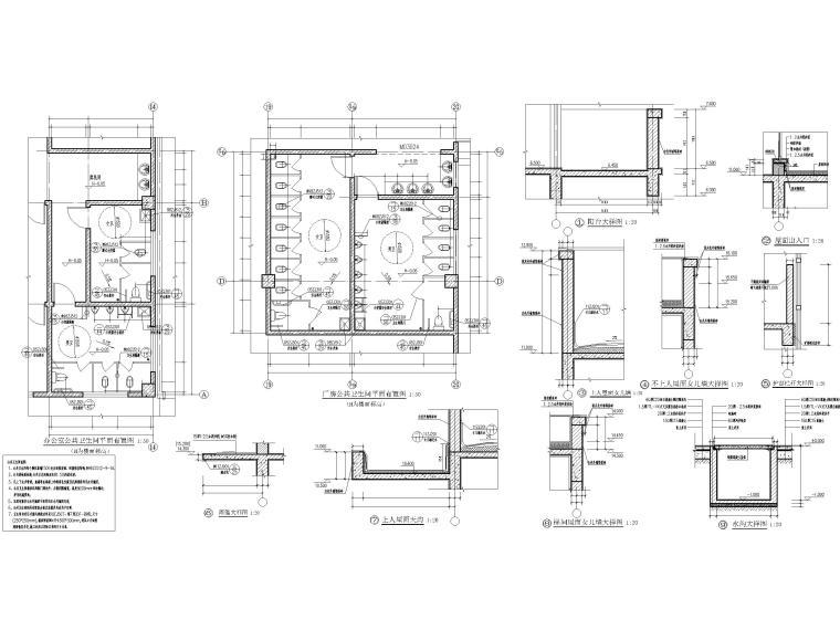 [湖北]丙类多层框架结构厂房建筑施工图_8