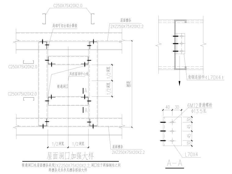 [湖北]混合层次齿轮制造厂房结构施工图2017_4