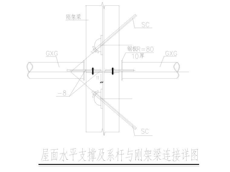 [湖北]混合层次齿轮制造厂房结构施工图2017_5