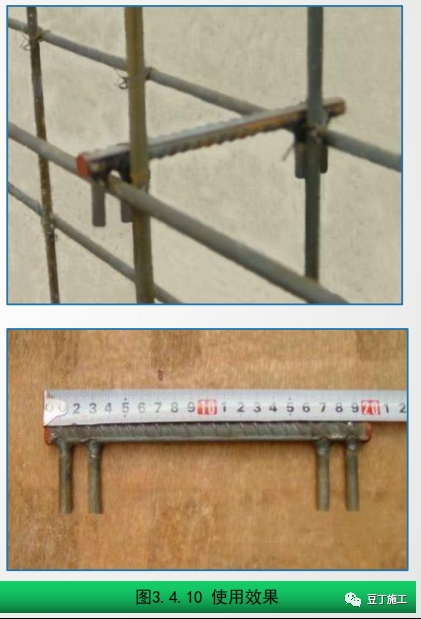 钢筋工程质量精细化管控,结合图片一看就懂_7
