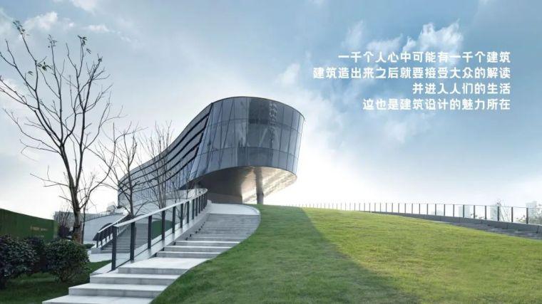 """""""漂浮""""在空中,一座充满未来科技感的建筑_33"""