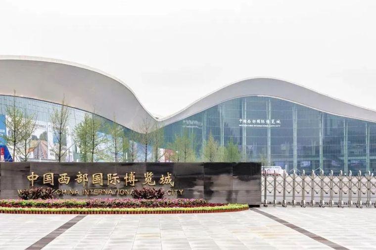 防水材料技术巡展之中国西部国际博览城一期_6