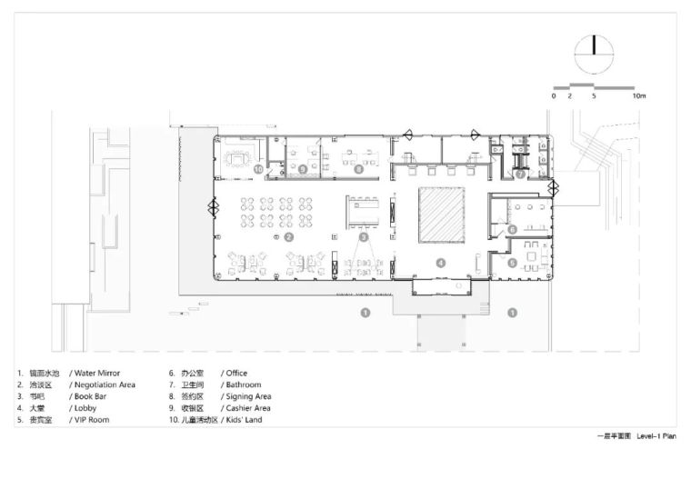 博元体验中心:模数化的整合式设计探索_49