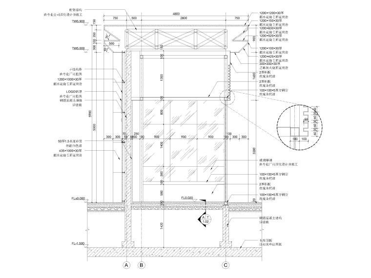 [浙江]宁波湾头居住区景观设计CAD施工图_13