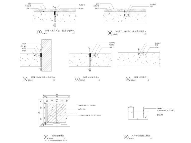 [浙江]宁波湾头居住区景观设计CAD施工图_15