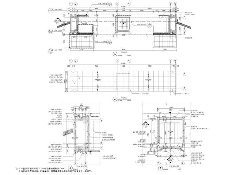 [浙江]宁波湾头居住区景观设计CAD施工图_11