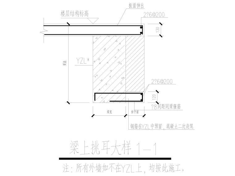 [江苏]5层装配整体框架结构教学楼结施2018_10