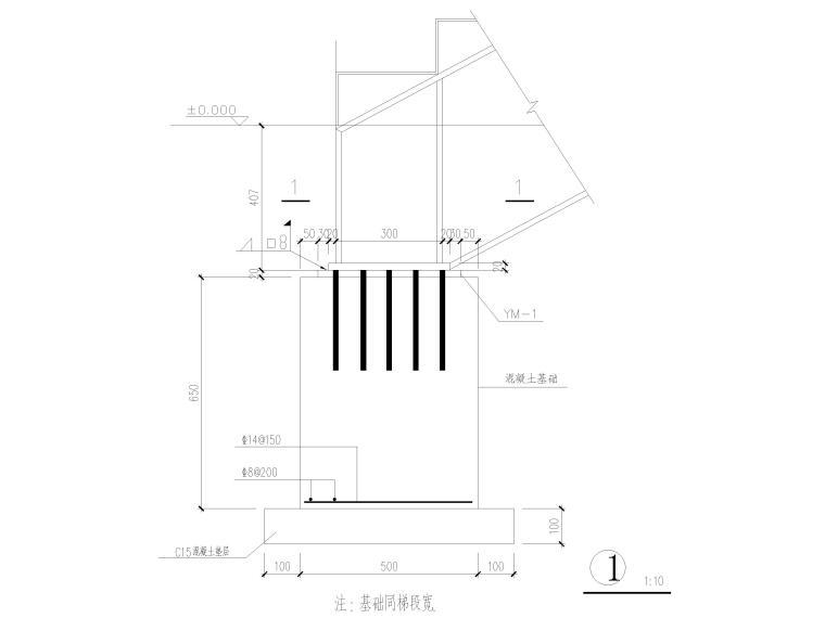[江苏]5层装配整体框架结构教学楼结施2018_9