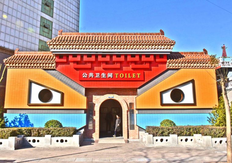 """中国""""厕所之乡""""安藤忠雄看了流泪"""