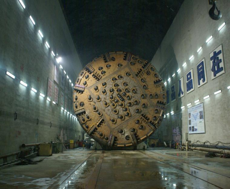 隧道超欠挖控制方法新技术详解PPT(2018)_1