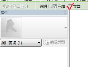 REVIT实用小技巧(总结)_12