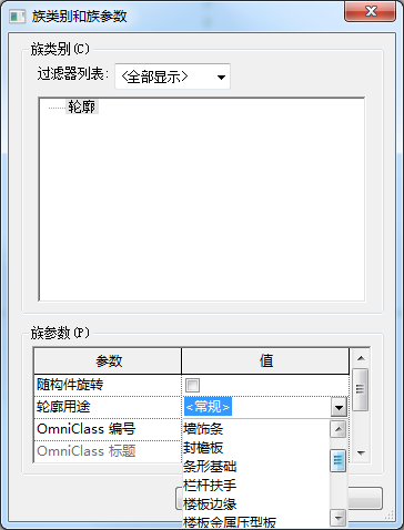 REVIT实用小技巧(总结)_13