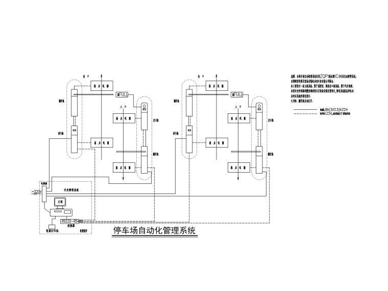 中铁_2.1万平地下车库及设备用房电气施工图_10