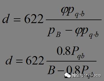 焓湿图的识读与应用_8