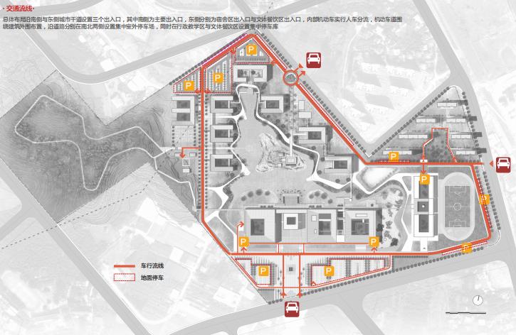 [福建]知名公司滨湖红色校区投标方案2017_9