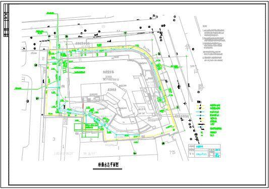 建筑给排水设计参考手册(续)_8