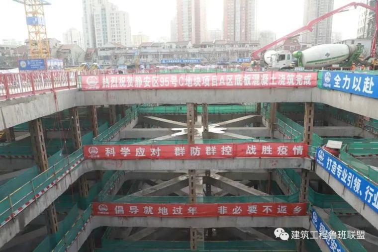 48小时完成3m厚15000m³底板浇筑!_1