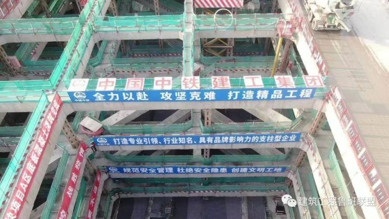 48小时完成3m厚15000m³底板浇筑!_29