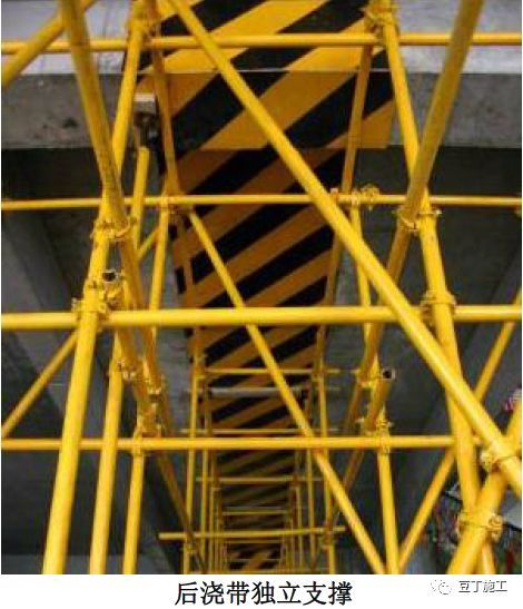 18个混凝土结构施工工艺及操作要点!_32