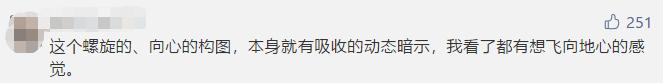 """网红地标变""""杀人建筑""""!1年内3起自杀事件_35"""