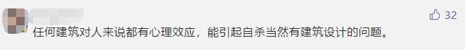 """网红地标变""""杀人建筑""""!1年内3起自杀事件_37"""