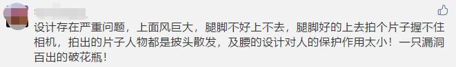 """网红地标变""""杀人建筑""""!1年内3起自杀事件_34"""