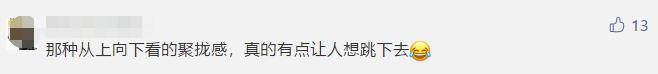 """网红地标变""""杀人建筑""""!1年内3起自杀事件_36"""