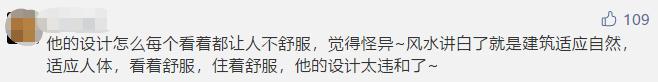 """网红地标变""""杀人建筑""""!1年内3起自杀事件_33"""