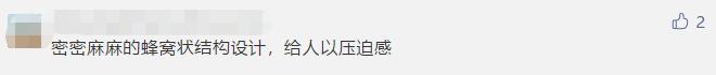 """网红地标变""""杀人建筑""""!1年内3起自杀事件_38"""