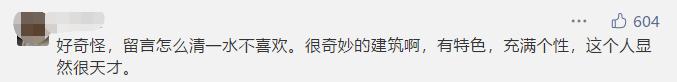 """网红地标变""""杀人建筑""""!1年内3起自杀事件_44"""
